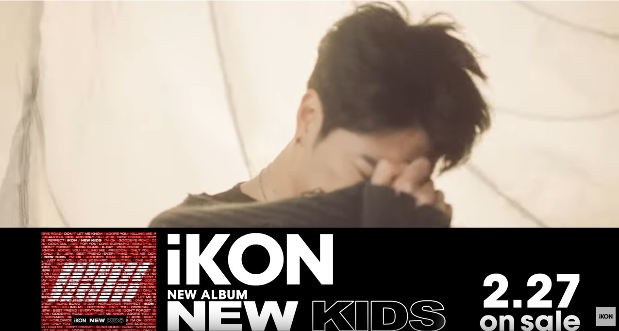IKON : Some extracts for a Japanese album  – KSTATION TV