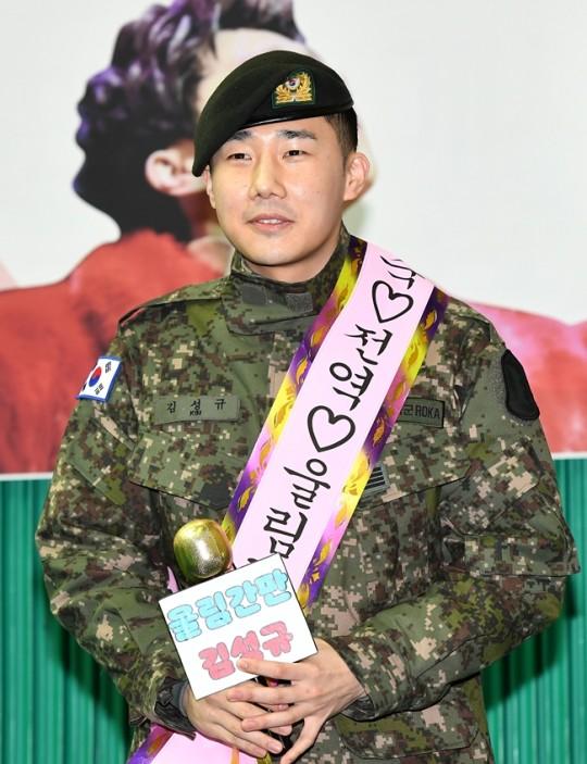 KIM SUNG KYU 3