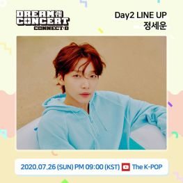 dream concert jeong sewoon