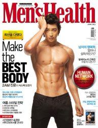 MEN'S HEALTH - 2AM JINWOON - JUN 2011