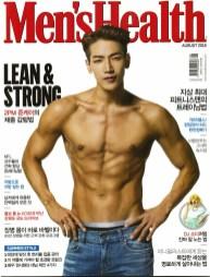 MEN'S HEALTH - 2PM JUN K - AUG 2016