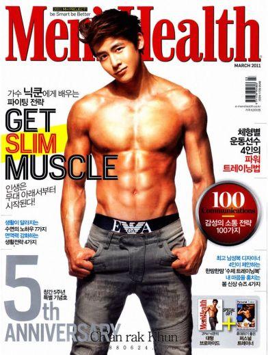 MEN'S HEALTH - 2PM NICHKHUN - MAR 2011