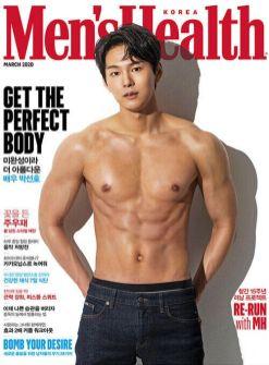 MEN'S HEALTH - ACTOR PARK SEONHO - MAR 2020