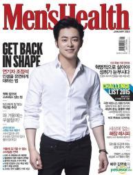 MEN'S HEALTH - CHO JEONG SEOK - JAN 2015