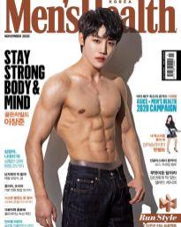 MEN'S HEALTH - GOLDEN CHILD LEE JANG JUN - NOV 2020
