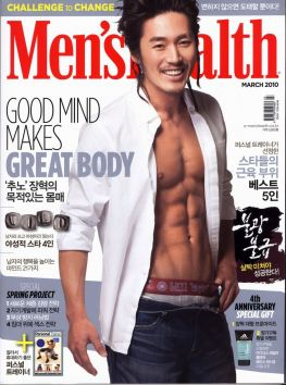 MEN'S HEALTH - JANG HYEOKHEE - MAR 2010