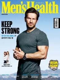 MEN'S HEALTH - - MAR 2018
