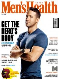 MEN'S HEALTH - - MAY 2018