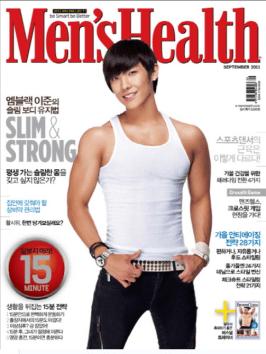 MEN'S HEALTH - MBLAQ LEE JUN - SEP 2011