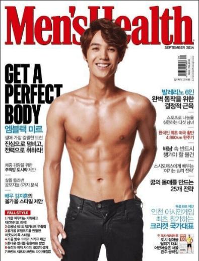 MEN'S HEALTH - MBLAQ MIR - SEP 2014