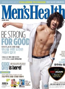 MEN'S HEALTH - MFBTY TIGER JK - JUN 2010