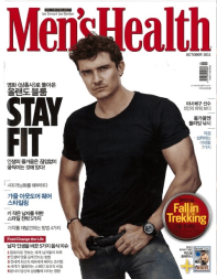 MEN'S HEALTH - ORLANDO BLOOM - OCT 2011