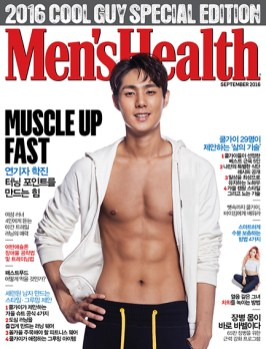 MEN'S HEALTH - - SEP 2016