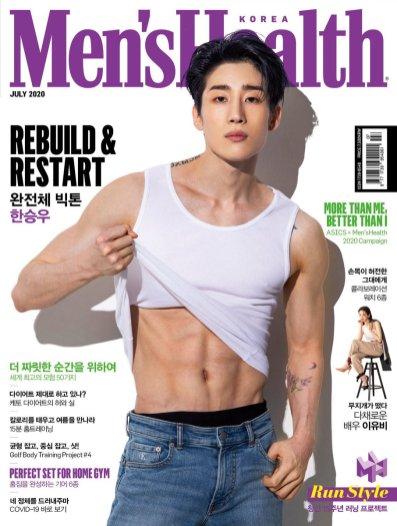 MEN'S HEALTH - VICTON HAN SEUNGWOO - JUL 2020