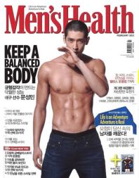 MEN'S HEALTH - VOLLEY MOON SUNG MIN - FEV 2012