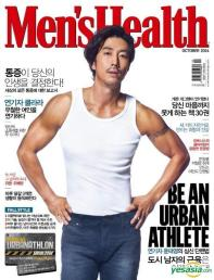 MEN'S HEALTH - YOON TAE YOUNG - OCT 2014