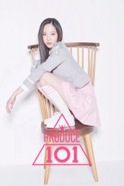 Produce 101 - SEO HYE LIN