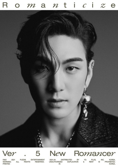 baekho-official-5