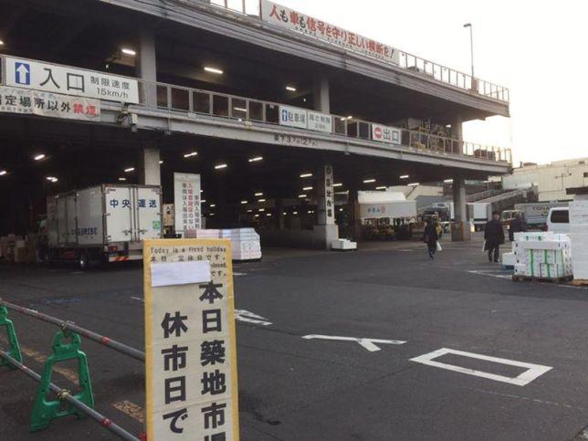 新橋の富士そばの、春菊コロッケ蕎麦! (ノД`) (@_@)