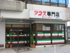 201133