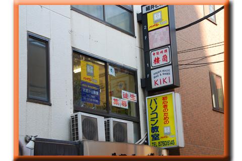 東京都中央区体験教室日程・ヒューマンアカデミーロボット教室・武蔵小山教室