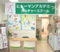 東京都中央区体験教室日程・ヒューマンアカデミーロボット教室・ロボット・板橋区