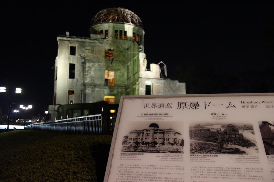dome-in-hiroshima