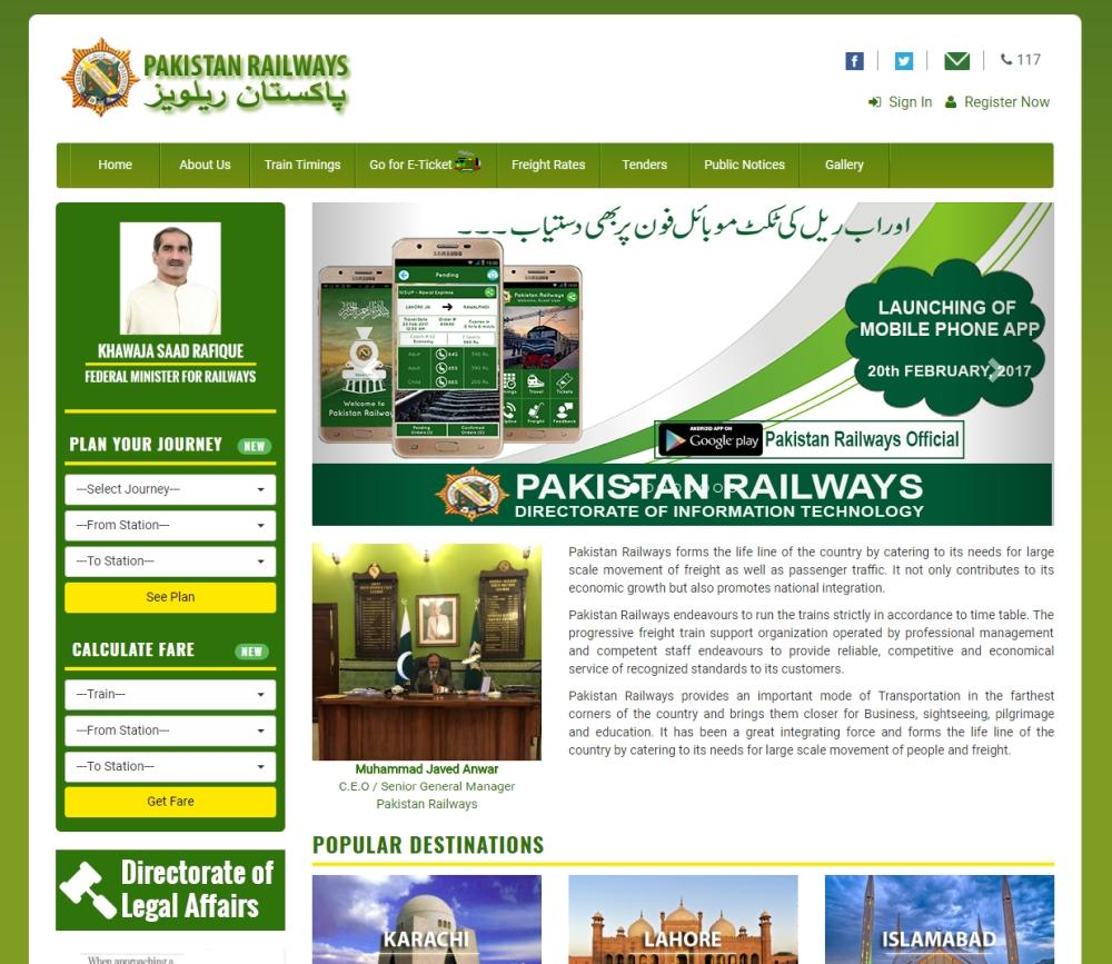 パキスタン・インドの列車時刻表