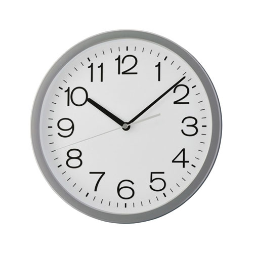 Silver-Ring-Analog-Clock