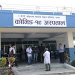 बीपी कोइराला स्वास्थ्य विज्ञान प्रतिष्ठानमा कोरोनाबाट हालसम्म ३१ को मृत्यु