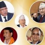नेकपा विवादः कर्णालीका नेता काठमाडौंमा