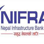 नेपाल इन्फ्रास्ट्रक्चर बैंकको आईपीओमा एकैदिन करिब ४ अर्बको आवेदन