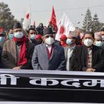 केपी ओलीको प्रतिगमन विरुद्ध काठमाडौंमा उर्लिएको जनसागर हेर्नुहोस् तस्विरमा