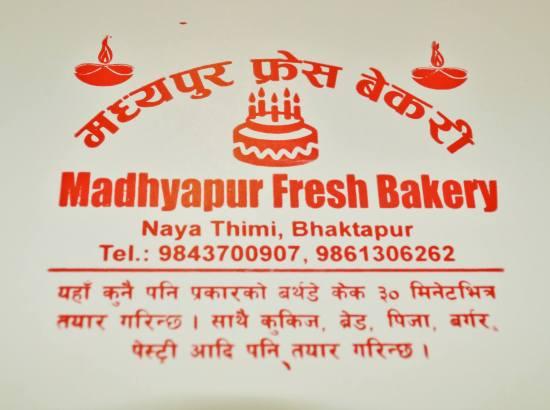 Madhyapur Fresh Bakery