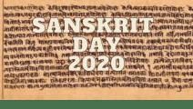 Sanskrit Day