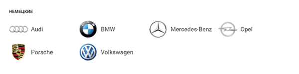 Все марки машин и их значки с названиями и фото