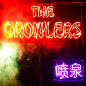 #7 Chinese Fountain by The Growlers