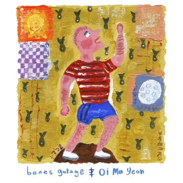 The image is a painting in an impressionist style. It depicts a simply painted person in a red shirt and blue shorts reaching upward with one hand. The background is yellow and patterned with downward facing fish. Simple blotched boxes surround the figure, a box in the top left depicts an orange sun on a yellow background.