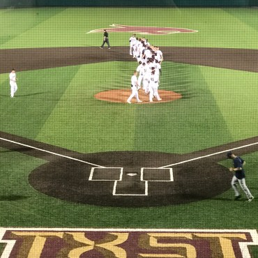 Texas State Bobcats celebrate on the field after defeating UTSA on Tuesday night.