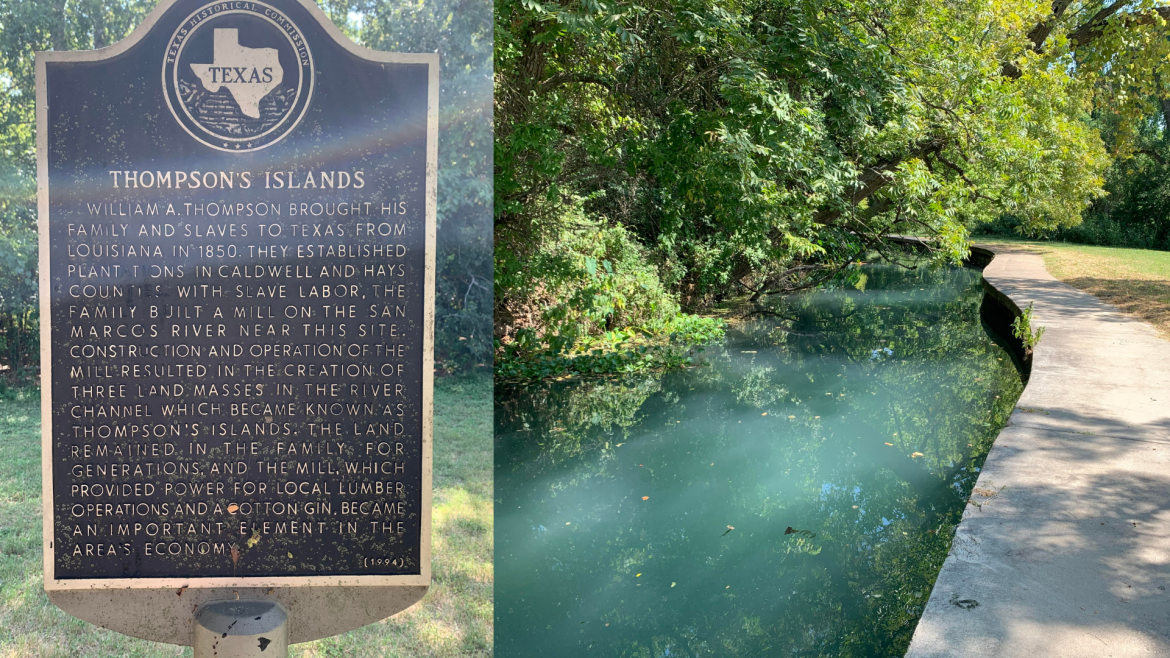 Picture of plaque and walkway at Thompson Island Bridge park