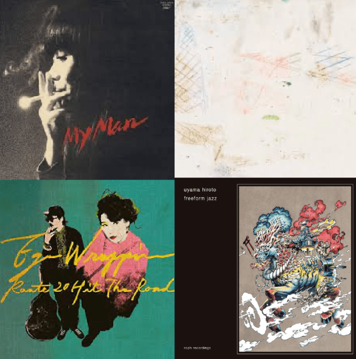collage of maki Asakawa, ego-wrappin', Daisuke Tanabe, and uyama Hiroto album covers