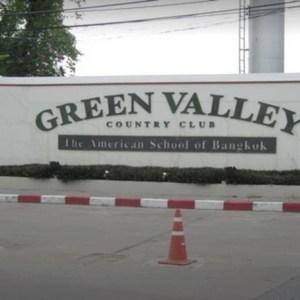 ให้เช่า ที่ดิน สมุทรปราการ บางนา บางพลี Green Valley 100 ต.ร.ว