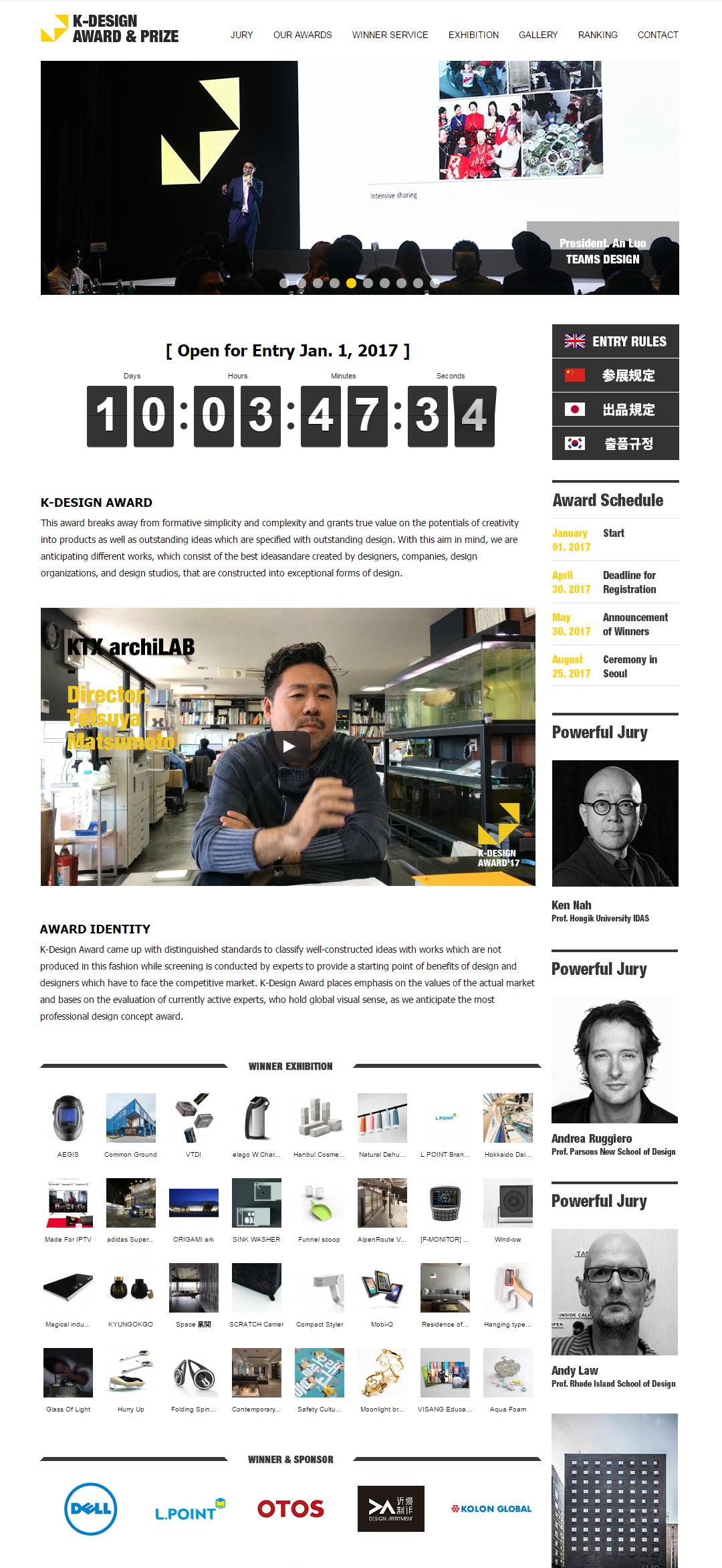 k-design-award-top