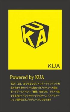 KUA黄色4