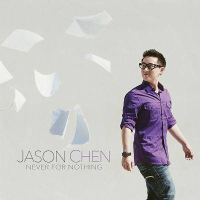 學海專欄:Jason Chen《Never for Nothing》   朝著夢想的那一端河(郭朝河)