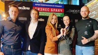 Участники бизнес-бранча в Краснодаре составили формулу успеха
