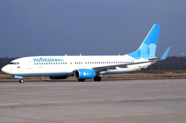 Из аэропорта Краснодара авиакомпания «Победа» открывает ...