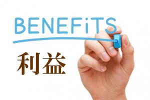 benefit-profit-002-img02