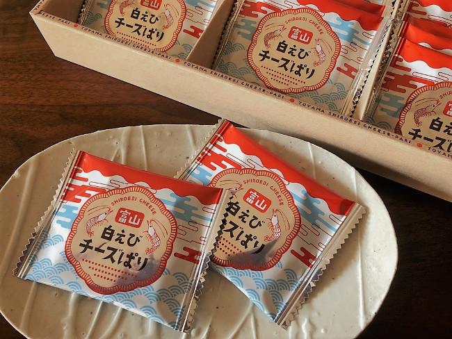 富山白えびチーズぱりの個包装