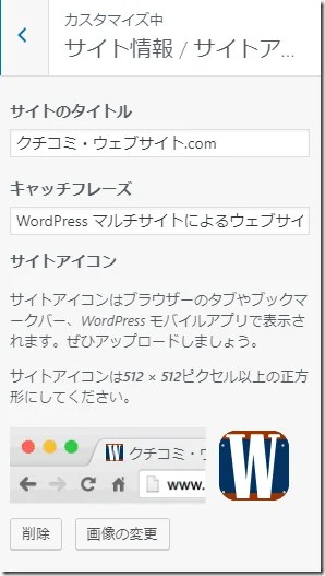 Luxeritasカスタマイズサイト情報サイトアイコンメニュー画像